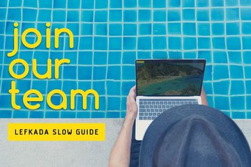Lefkada Slow Guide is hiring! Αναζητούμε άτομο να ενταχθεί στην ομάδα μας