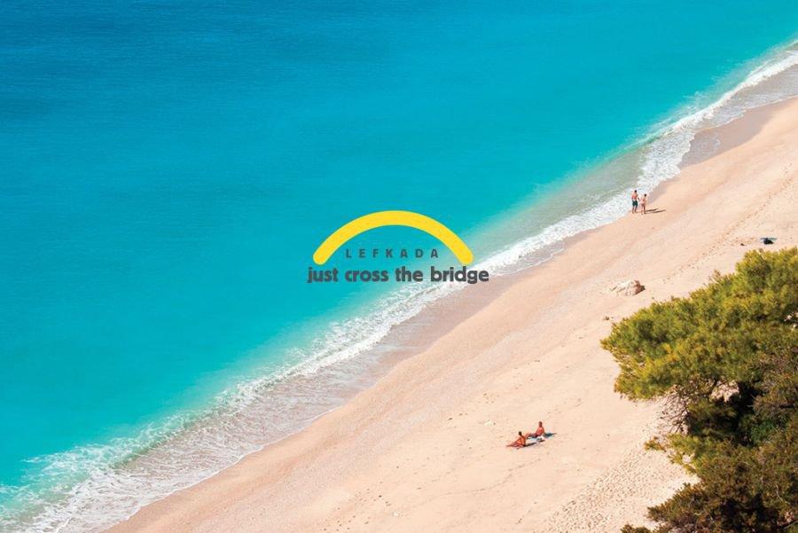 Η παραλία Εγκρεμνοί | Just cross the bridge