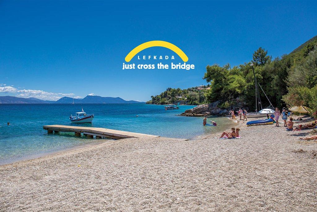 Η παραλία στη Νικιάνα | Just cross the bridge