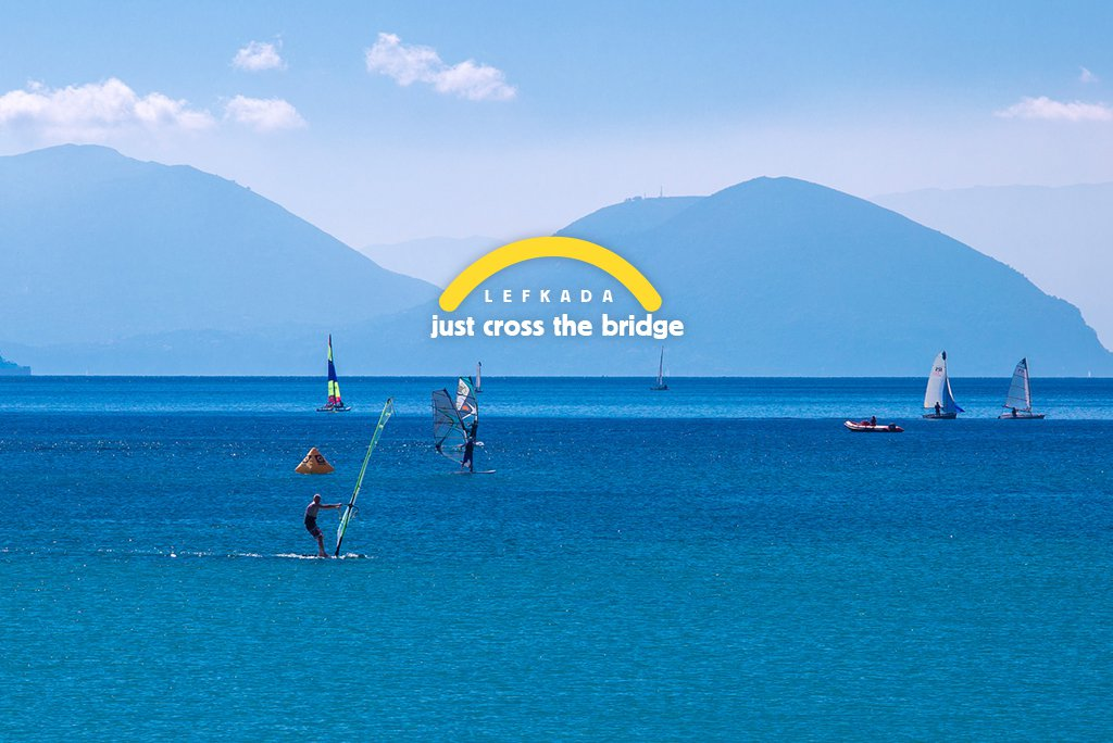 Windsurfing στη Βασιλική | Just cross the bridge